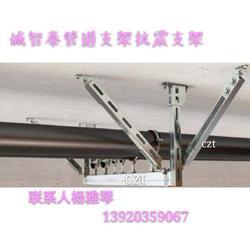 安徽城市地下综合管廊抗震支吊架,管廊抗震支架、吊架