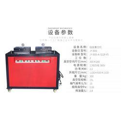 厂家供应液态硅胶真空机服装压花硅胶抽真空机矽利康真空机