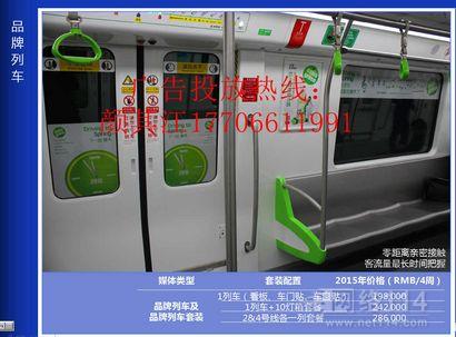 2016杭州地铁广告、车厢广告、灯箱广告盛大招商中