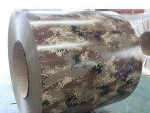 不断地提高彩钢板的耐用度,是聚鑫达钢铁一直所追求的